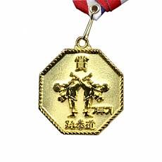 겨루기메달(6cm)
