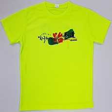 형광노랑티셔츠