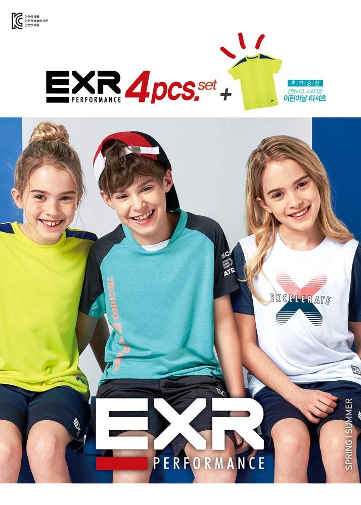 EXR(2019)하계복 5pcs